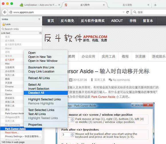 LinkSidebar - 在侧边栏显示页面所有超链接[Firefox 扩展]丨www.apprcn.com 反斗软件