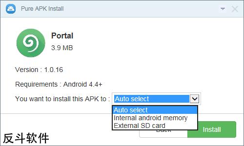 Pure APK Install - 在电脑上为 Android 设备安装 APK 文件丨www.apprcn.com 反斗软件
