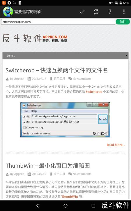 Web Alert - 网页更新提醒[Android]丨www.apprcn.com 反斗软件