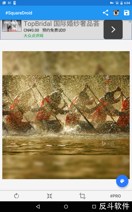 #SquareDroid - 让你可以在 Instagram 上展示整张照片[Android]丨反斗软件 www.apprcn.com