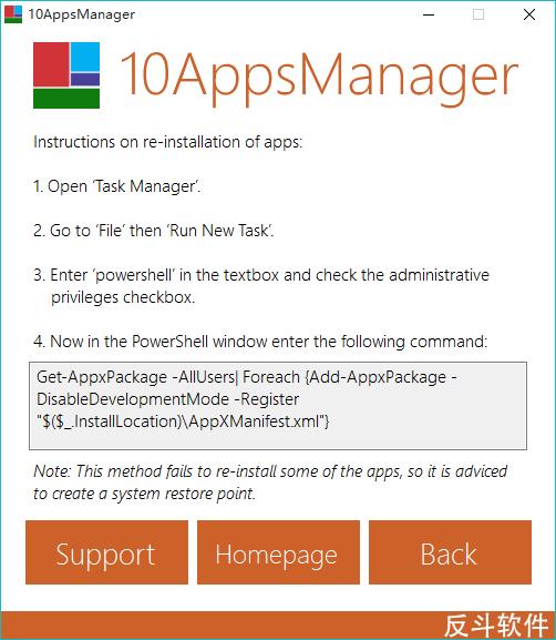 10AppsManager - 删除 Windows 10 预装应用丨www.apprcn.com 反斗软件