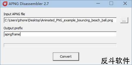 APNG Disassembler - 分解导出 APNG 动画图片中的帧丨www.apprcn.com 反斗软件