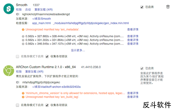 ARChon Packager - 将 Android 应用转换为 Chrome 应用[Android]丨www.apprcn.com 反斗软件