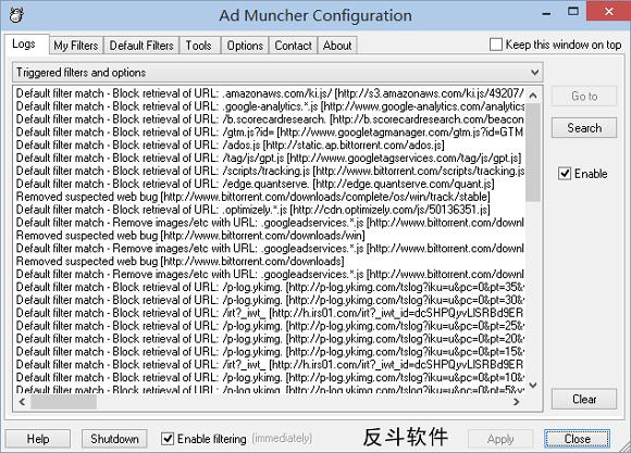 Ad Muncher - 广告拦截软件丨www.apprcn.com 反斗软件
