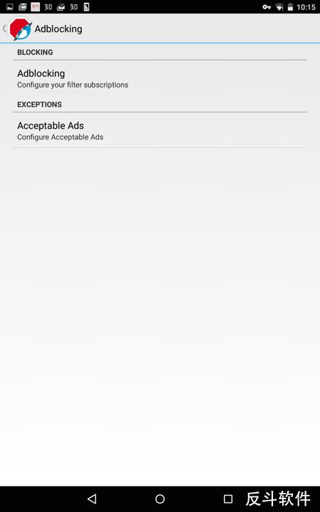 Adblock Browser - 广告拦截浏览器[Android]丨www.apprcn.com 反斗软件