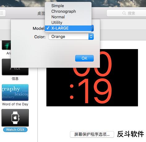 Apple Watch Screensaver for OS X - 让你拥有 Apple Watch 式的表盘屏保[OS X]丨反斗软件 www.apprcn.com