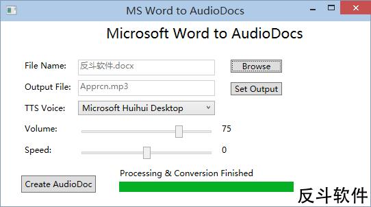AudioDocs - 将 Docs 文档转换为音频丨www.apprcn.com 反斗软件