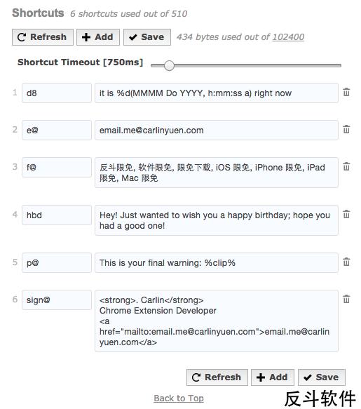 Auto Text Expander - 自动文本扩展[Chrome 扩展]丨www.apprcn.com 反斗软件