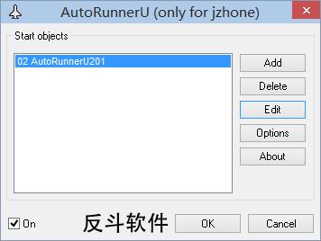 AutoRunnerU - 插入 U 盘后自动运行里面指定文件丨www.apprcn.com 反斗软件