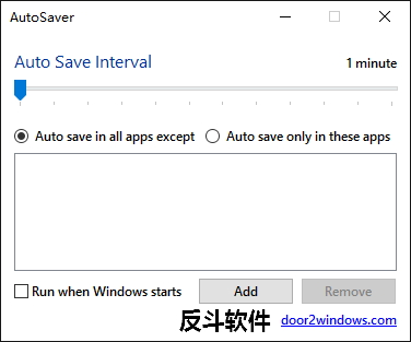 AutoSaver - 定时自动保存工具丨www.apprcn.com 反斗软件