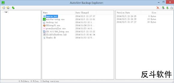 AutoVer - 带版本控制的文件备份软件丨www.apprcn.com 反斗软件