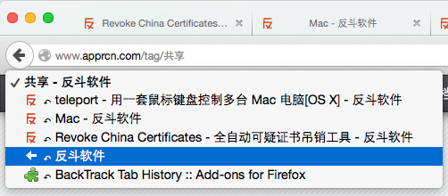 BackTrack Tab History - 在新标签页打开也有后退键[Firefox 扩展]丨www.apprcn.com 反斗软件