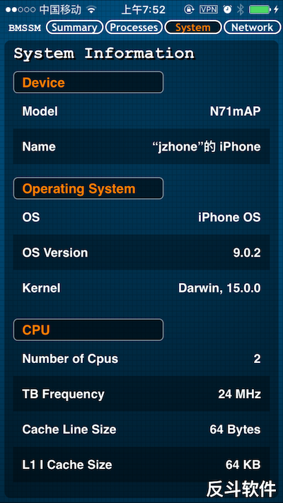 Battery Memory System Status Monitor - 查看 iOS 设备状况[iOS]丨www.apprcn.com 反斗软件