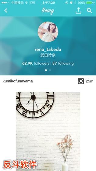 Being - 查看他人 Instagram 的时间线[iPhone]丨反斗软件 www.apprcn.com