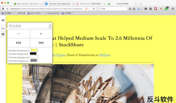 Better Reader - 增强你的阅读模式页面[Firefox 扩展]丨www.apprcn.com 反斗软件