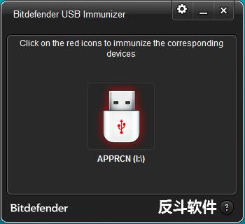Bitdefender USB Immunizer - USB 设备 Autorun.inf 免疫工具丨反斗软件 www.apprcn.com