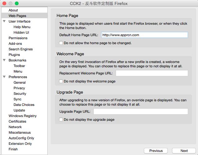 CCK2 Wizard - 定制属于自己的 Firefox 浏览器[Firefox 扩展]丨www.apprcn.com 反斗软件