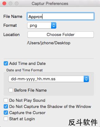 Captur - 屏幕截图工具[OS X]丨www.apprcn.com 反斗软件