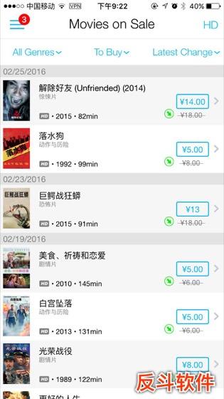 CheapCharts - 查看 iTunes 上内容降价信息[iOS]丨反斗软件 www.apprcn.com