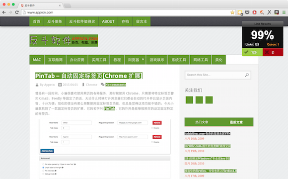 Check My Links - 检查页面中的死链状态[Chrome 扩展]丨www.apprcn.com 反斗软件