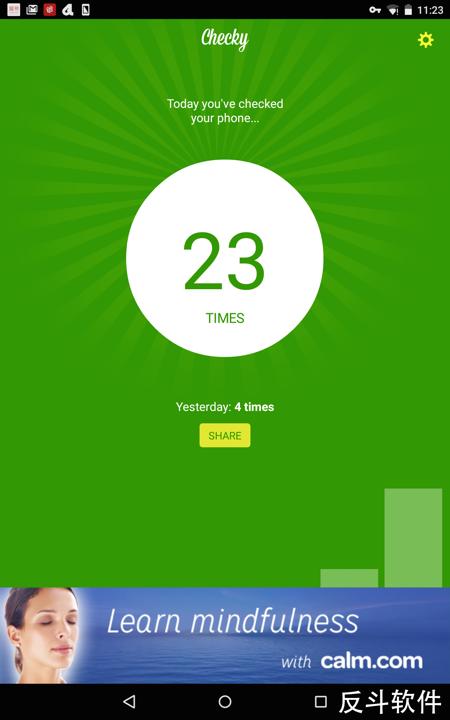 Checky - 看看你一天看多少次手机[Android]丨www.apprcn.com 反斗软件