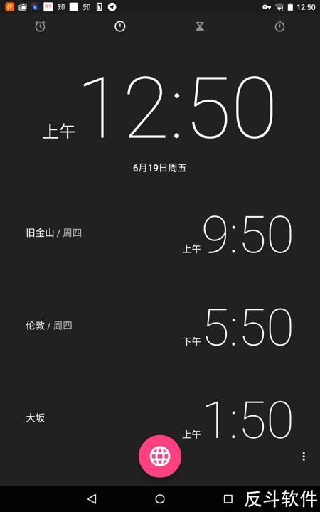 Clock - Google 原生时钟工具[Android]丨www.apprcn.com 反斗软件