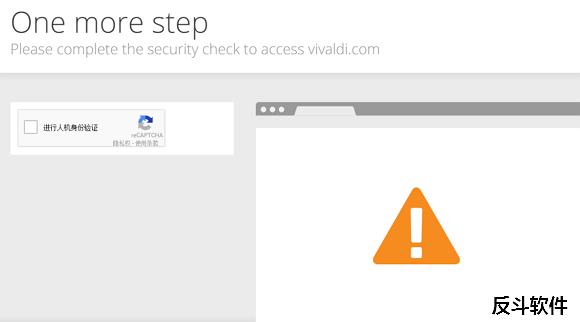 CloudHole - 减少 CloudFlare 人机测试验证[Firefox 扩展]丨www.apprcn.com 反斗软件
