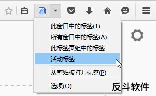 Copy Urls Expert - 快速复制浏览器标签页 URL[Firefox 扩展]丨www.apprcn.com 反斗软件