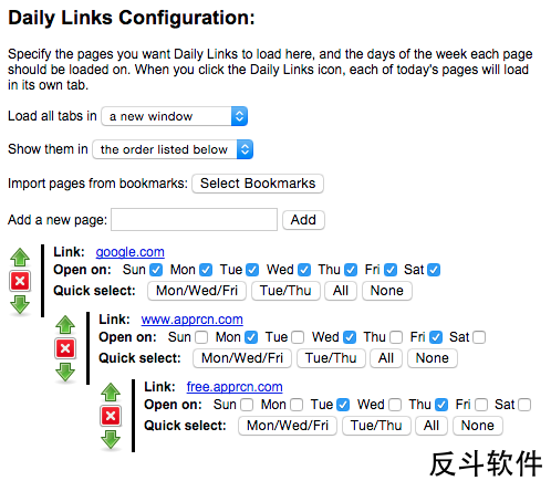 Daily Links - 特定日子快速打开特定网站[Chrome 扩展]丨www.apprcn.com 反斗软件