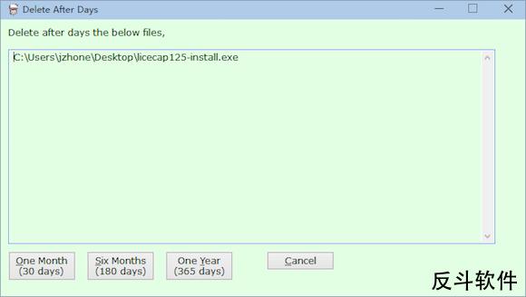 Delete After Days - 几天后自动删除文件丨www.apprcn.com 反斗软件