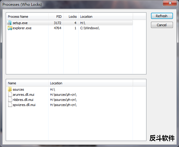 Dev Eject - 安全移除 USB 设备丨反斗软件 www.apprcn.com