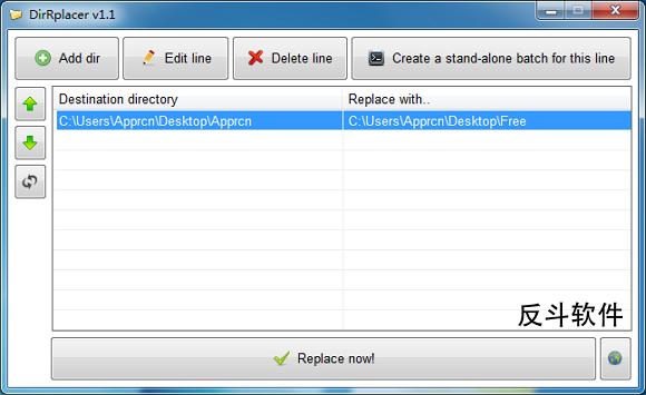 DirRplacer - 文件夹替换工具丨www.apprcn.com 反斗软件