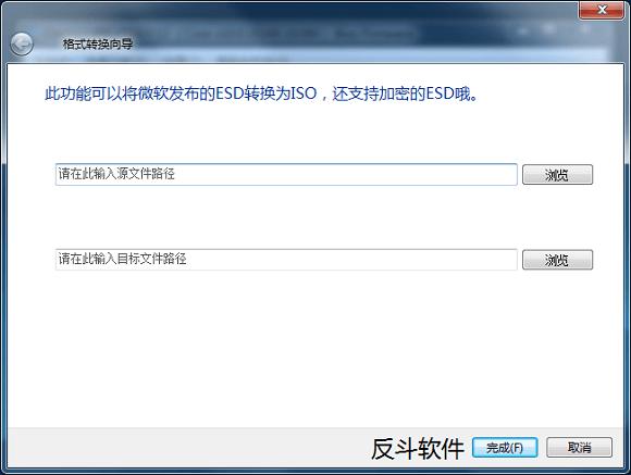 Dism++ - 将 ESD 格式转换为 ISO 格式丨www.apprcn.com 反斗软件