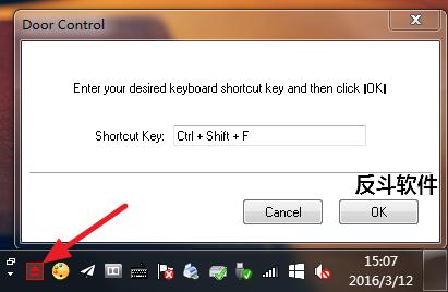 Door Control - 快捷键弹出光驱仓门丨www.apprcn.com 反斗软件