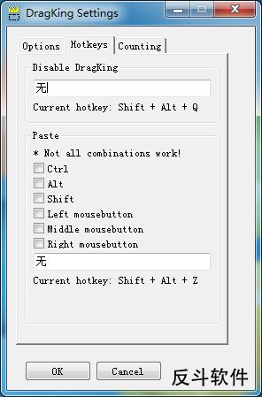 DragKing - 选中文本就自动复制丨www.apprcn.com 反斗软件