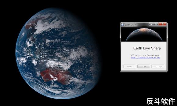 Earth Live Sharp - 实时从宇宙看地球丨反斗软件 www.apprcn.com