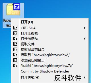 Easy 7-Zip - 更易用的 7-Zip丨www.apprcn.com 反斗软件