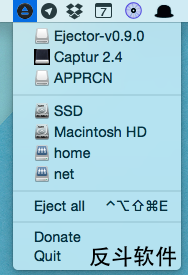 Ejector - 快速推出加载卷[OS X]丨www.apprcn.com 反斗软件