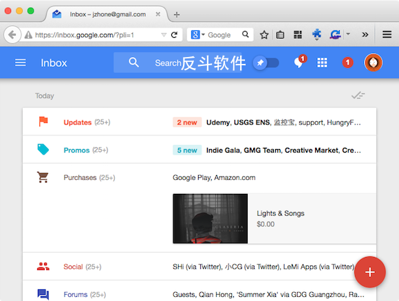 Enable Google Inbox - 在 Firefox 中使用 Google Inbox[Firefox 扩展]丨www.apprcn.com 反斗软件
