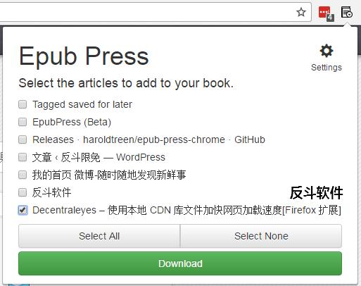 EpubPress - 将网页转换为电子书[Chrome 扩展]丨www.apprcn.com 反斗软件