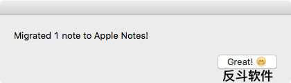 Export Evernotes notes to Apple Notes - 将 Evernote 笔记转移到 iCloud 备忘录[OS X]丨www.apprcn.com 反斗软件