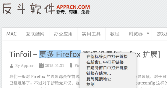 Fine Link Selector - 选中超链接文本内容[Chrome 扩展]丨www.apprcn.com 反斗软件