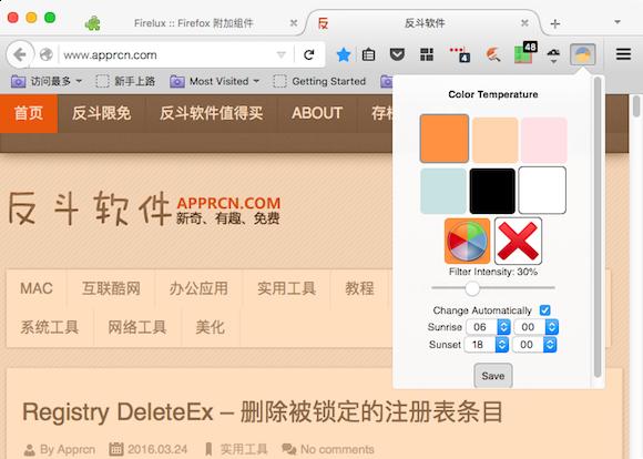 Firelux - 改变浏览器窗口色温[Firefox 扩展]丨www.apprcn.com 反斗软件