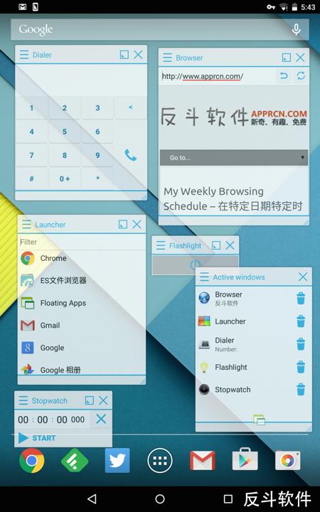 Floating Apps - 浮动应用[Android]丨www.apprcn.com 反斗软件