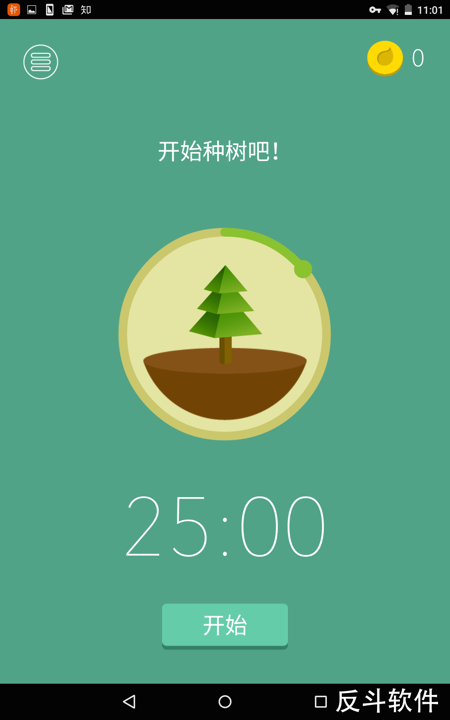 Forest - 保持专注[Android]丨www.apprcn.com 反斗软件