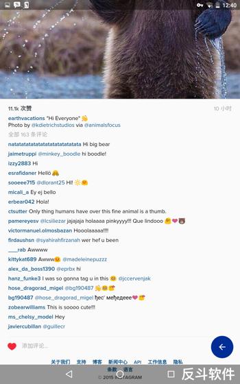 Fotospot for Instagram - 全屏浏览 Instagram[Android]丨反斗软件 www.apprcn.com