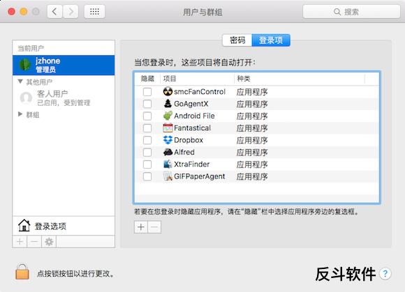 GIFPaper - 设置 GIF 动画图片为桌面壁纸[OS X]丨www.apprcn.com 反斗软件