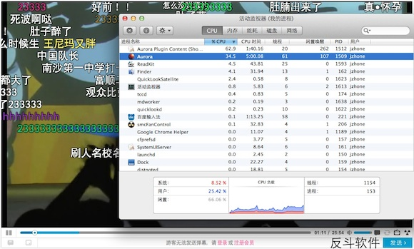 GPU Accelerated Flash Player - Flash GPU 加速[Firefox 扩展]丨www.apprcn.com 反斗软件