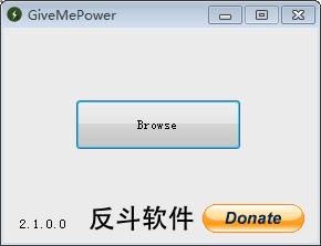 GiveMePower - 给你系统级别的权限丨www.apprcn.com 反斗软件