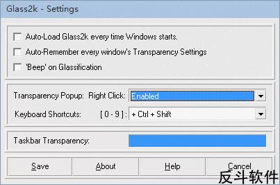 Glass2k - 让任意窗口变透明丨www.apprcn.com 反斗软件